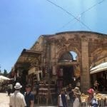 Basar Jerusalem beautiful view